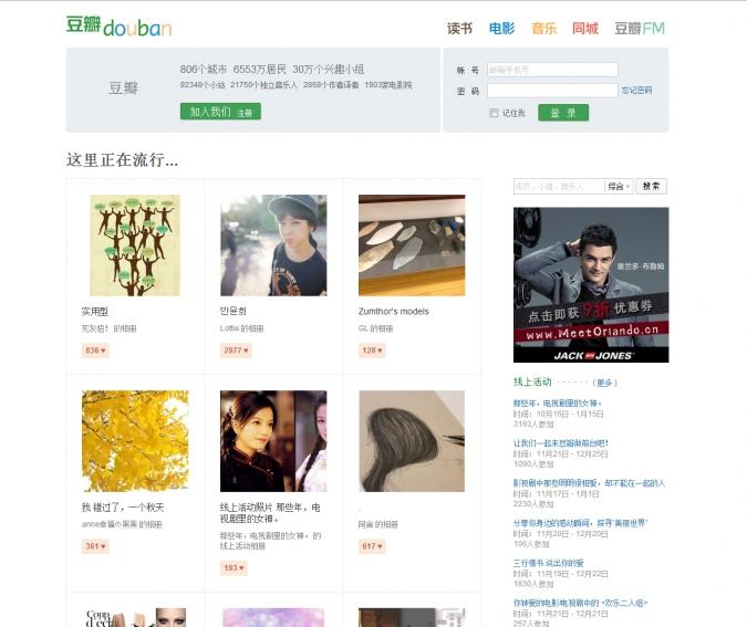 Grafik Vergleich Twitter und Weibo