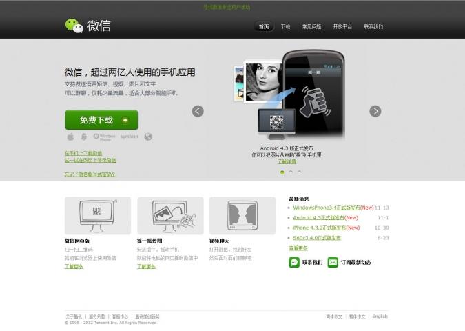 Grafik Chatdienste Weixin und Wechat
