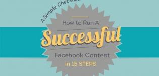 Grafik Facebook Gewinnspiele erfolgreich durchfuehren